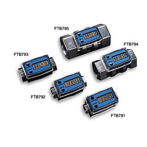 Caudalímetros de turbina Serie FTB790 | Serie FTB790